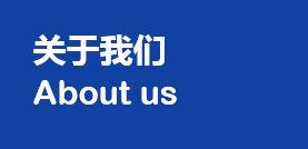 辽宁易胜博体育app怎么下载流体设备制造有限公司